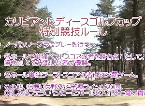 gold;naked;nude;outside;outdoor;public;small;tits;brunette;natural;tits;golf;club;reality;uniform;japanese;undressing;babe,Brunette;Public;Uniforms;Japanese Caribbean Ladies Golf Cup 1 - Scene 1